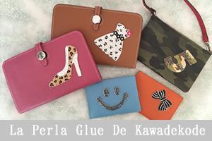 La Perla Glue De Kawadekode 3レッスン