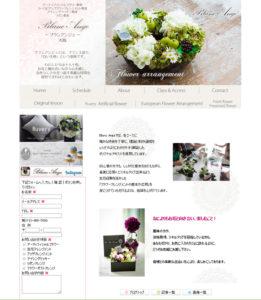 blog_blancange
