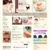 blog_rozafiyume