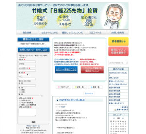 blog_sakimono