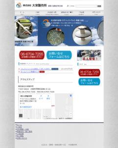 site_ooess