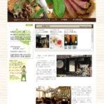 和風ダイニング二葉&Cafe & restaurant ふたば 様