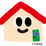 学研教室【初芝駅前教室】開室説明会のお知らせ